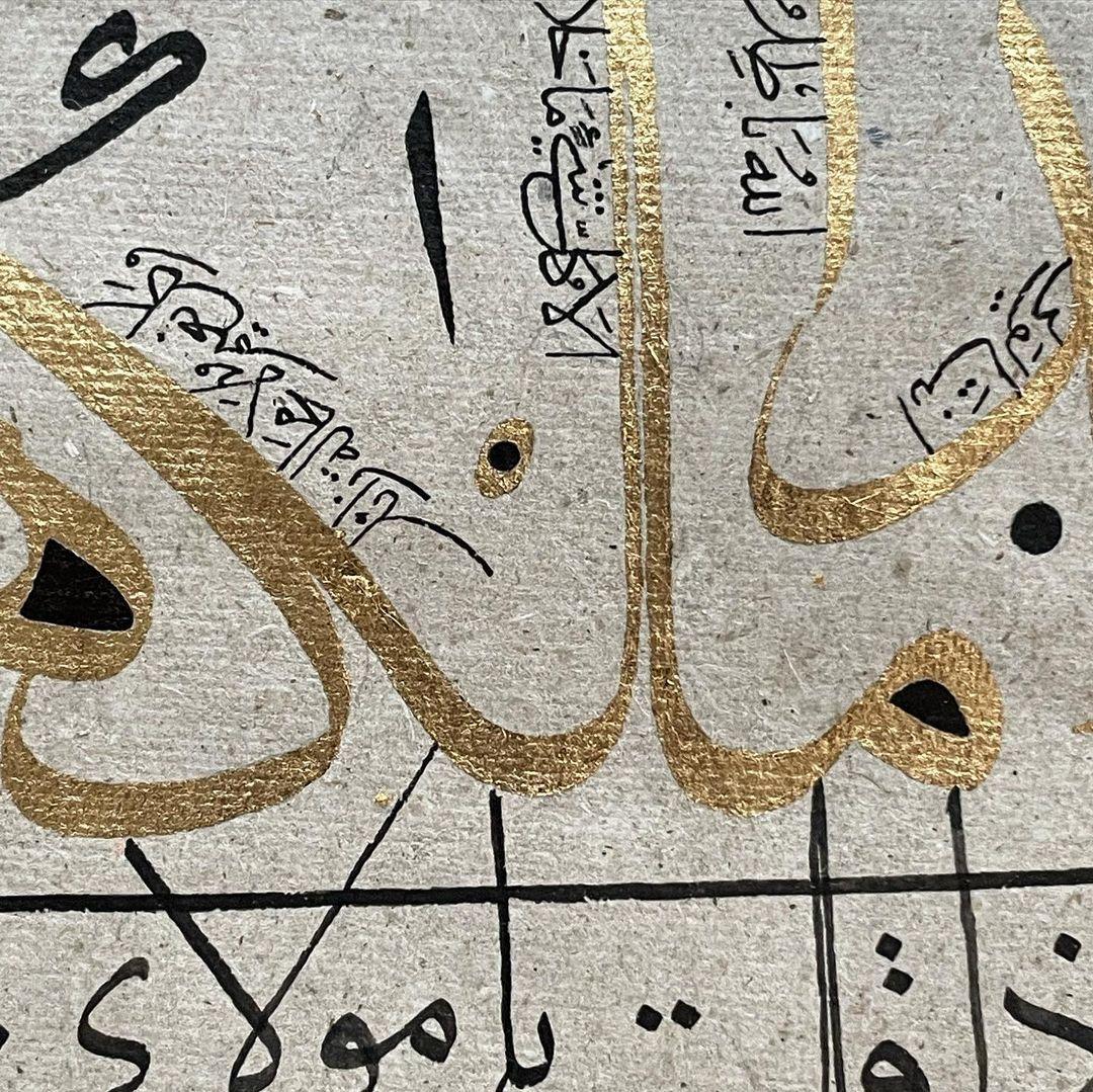Karya Kaligrafi مشق بانواع الخطوط .. تصفح وقول ايش تعرف من هذه الانواع :)...- jasssim Meraj 2