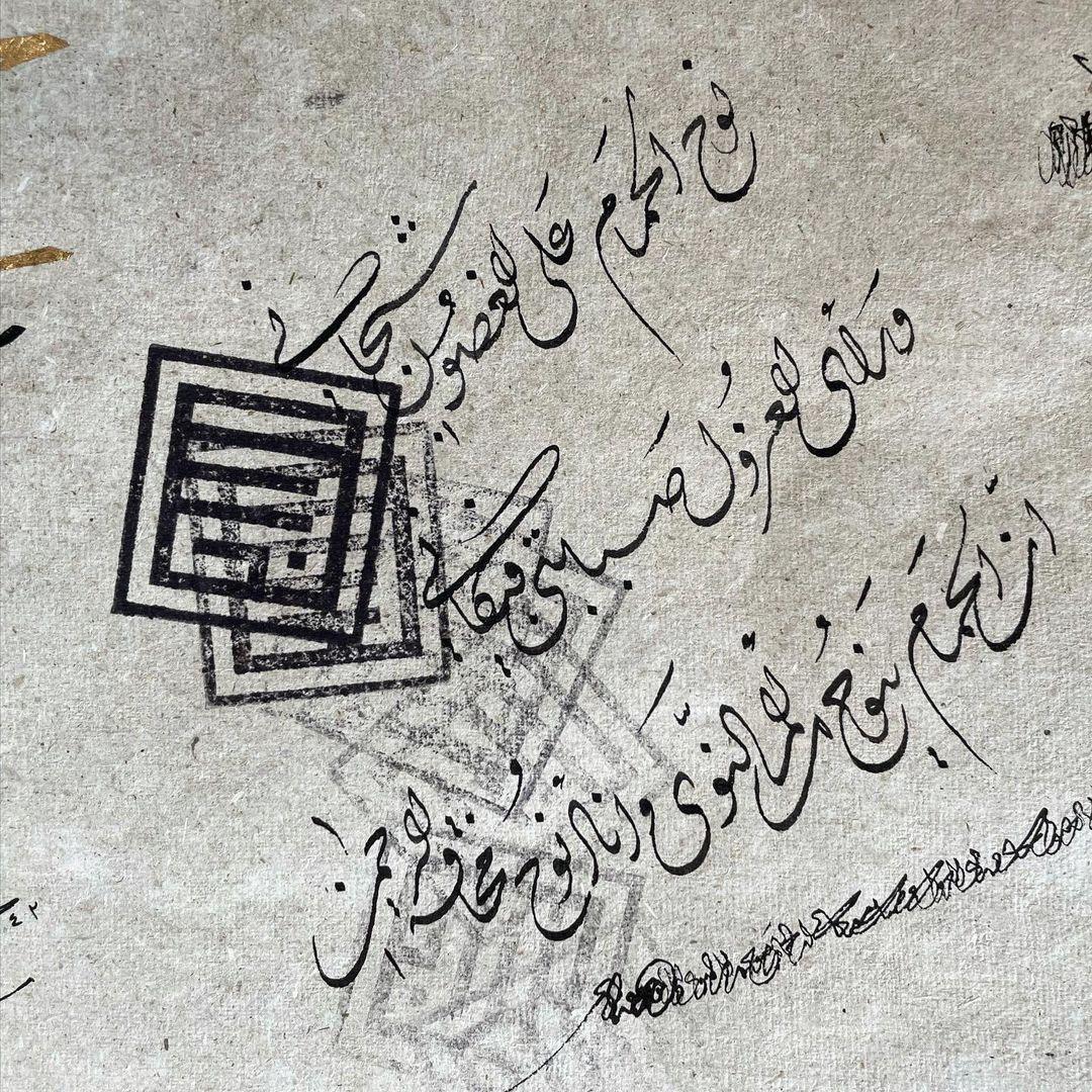 Karya Kaligrafi مشق بانواع الخطوط .. تصفح وقول ايش تعرف من هذه الانواع :)...- jasssim Meraj 5