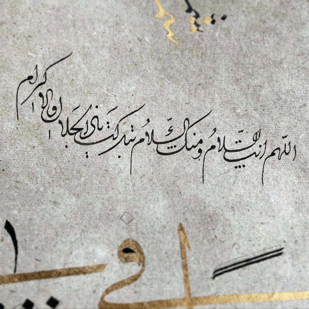 Karya Kaligrafi مشق بانواع الخطوط .. تصفح وقول ايش تعرف من هذه الانواع :)...- jasssim Meraj 4