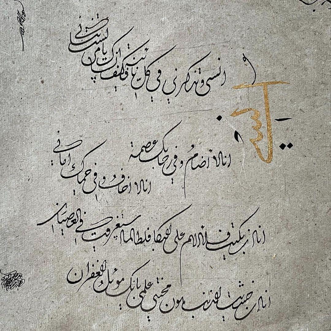 Karya Kaligrafi مشق بانواع الخطوط .. تصفح وقول ايش تعرف من هذه الانواع :)...- jasssim Meraj 6