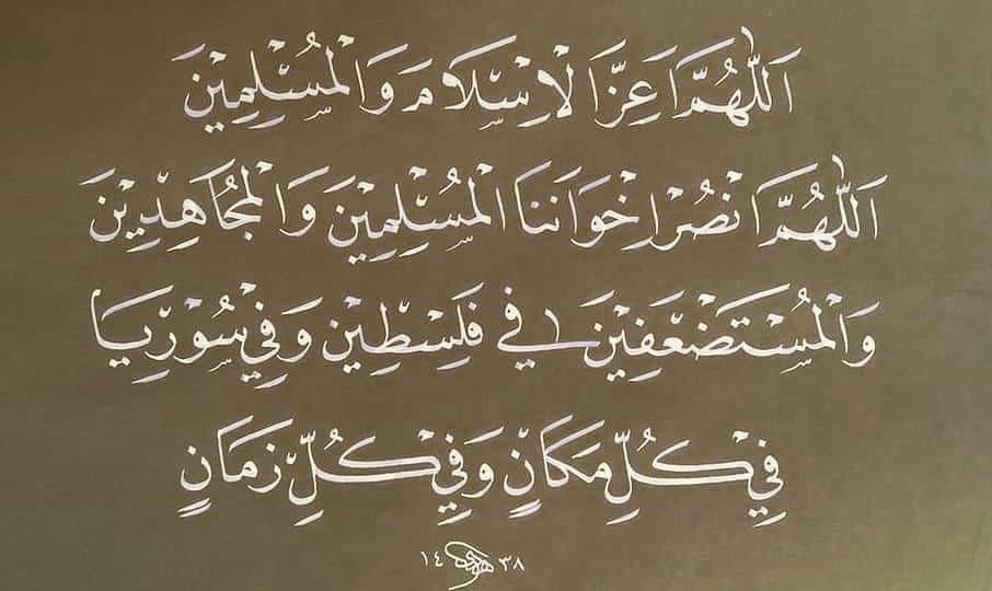 Karya Kaligrafi …- Huda Purnawadi –  karya kaligrafi kompetisi Waraq Muqohhar