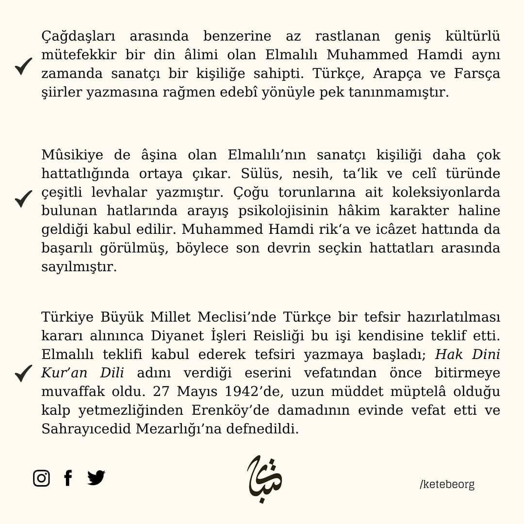 Apk Website For Arabic Calligraphy Büyük Türk müfessiri ve hattat Elmalılı Muhammed Hamdi Yazır Hocamızı, vefatının... 300 3