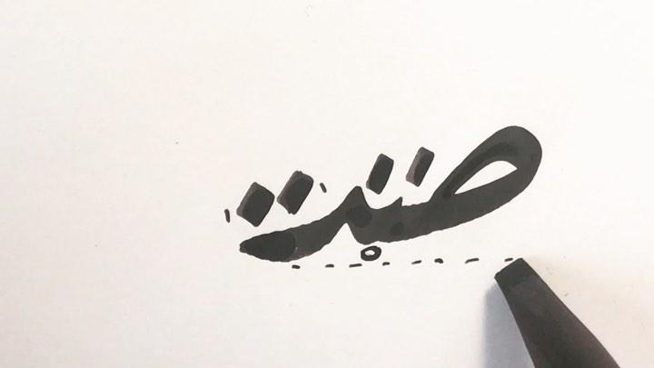 Donwload Photo #رمضان #ramadan #hüsnihat #kaligrafi #فن #فنون #خط #خطاط #الخط #الفنون #الخطاط …- hattat_aa