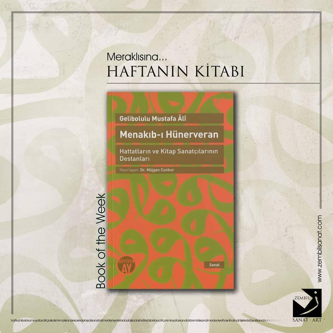 Donwload Photo Dört ayrı Türkçe ve bir de Farsça divan sahibi bir şair, çok sayıda kitap ve ris…- Zembil Sanat