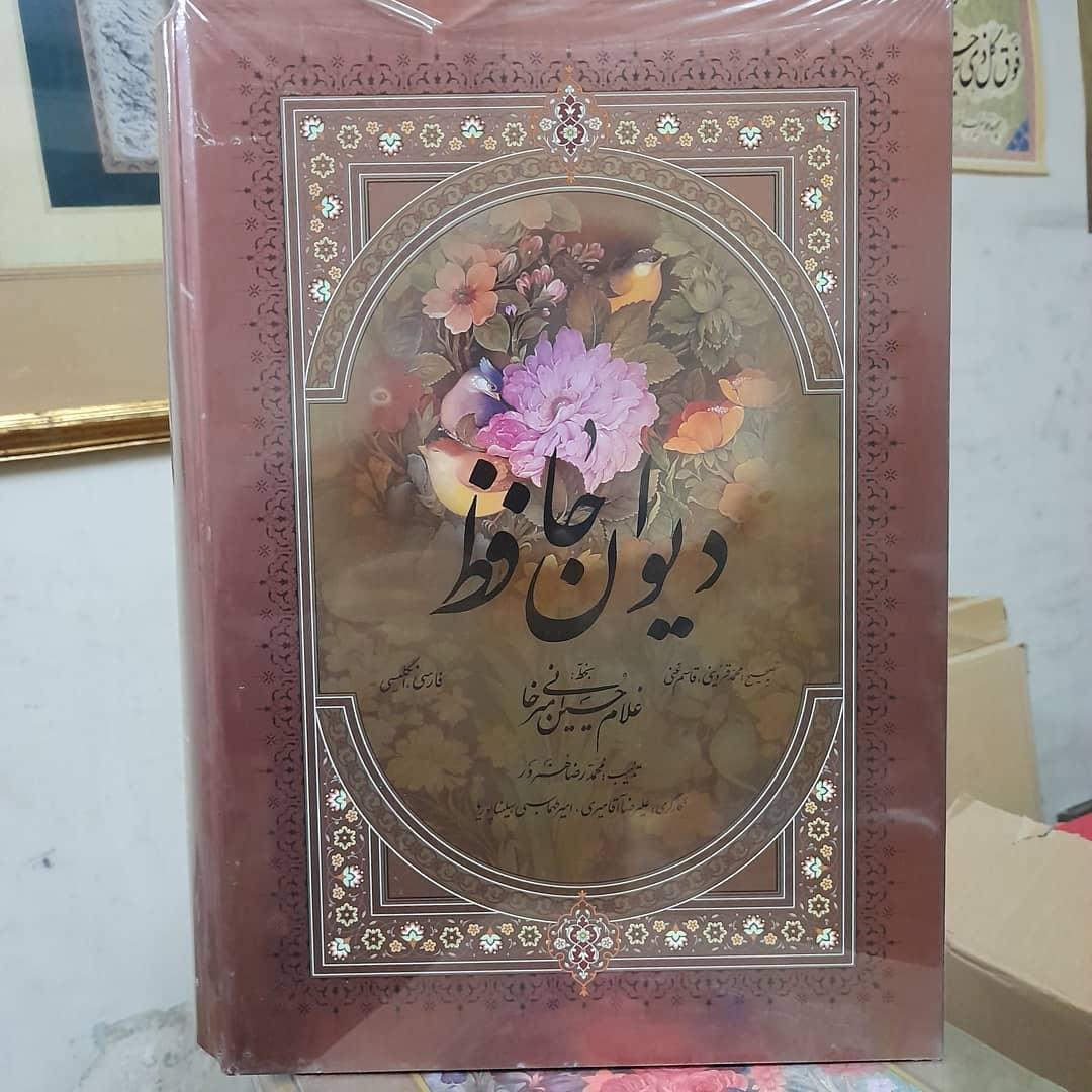 Download Gambar Kaligrafi سفارش در واتساپ لیست اجناس و قیمت در کاتالوگ واتساپ می باشد  سایت Neynegar.com…- Ahmadmalekian