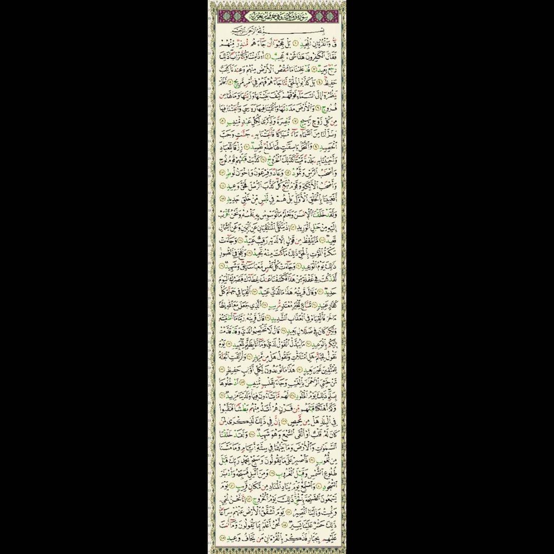 Download Kaidah Kaligrafi dan Karya Naskhi Tsulust #خطي #خطوط #…-alkhattatmasud