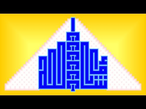 Download Video Kufi design | kufic calligraphy | Corel DRAW tutorials | 018
