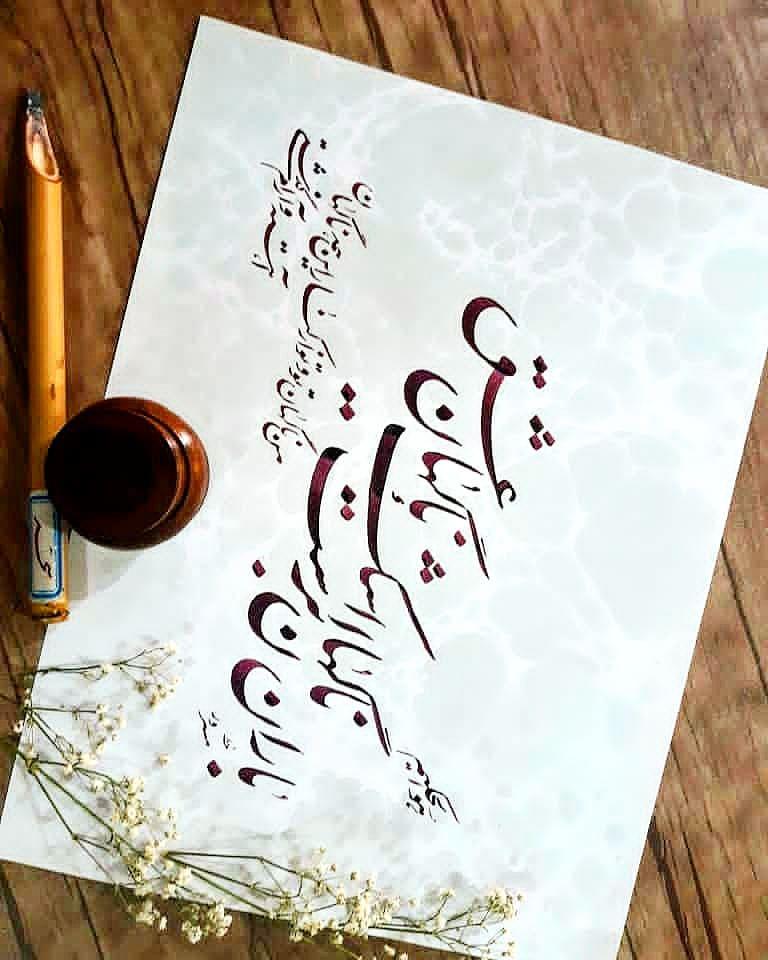 Farisi/Nasta'liq khatestan  ﷽ باران ناگهان ابرست اشک ناگهان عشق من ناگهان تو و تو از کنار این همه ناگهان  آه… 556