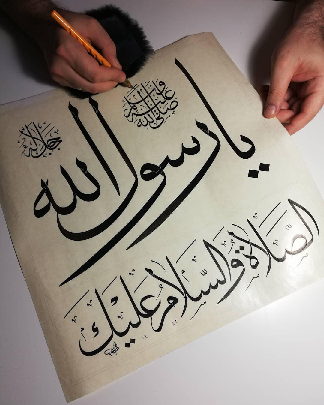 Hattat Kasım Kara قاسم قاره  Esselatu Vesselamu Aleyke Ya Rasullah... üçüncü kez yazmak nasip oldu...Şefaatin... 989 1