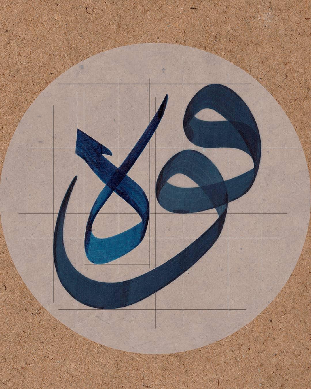 Hattat Kasım Kara قاسم قاره  Geometri…#islamicart #hatsanatı #hattat #art #sanat #kasımkara #tezhip #خطاط #… 875