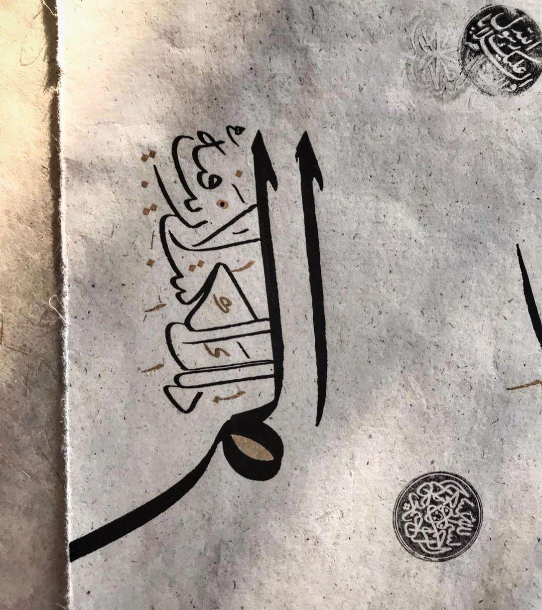 """Karya Kaligrafi تبدأ سورة البقرة بثلاثة احرف """"ألف. لام. ميم"""" إنها إشارة للتنبيه إلى أن هذا الكتا…- jasssim Meraj"""