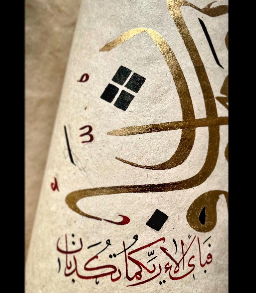 Karya Kaligrafi خرجَ رسولُ اللَّهِ صلَّى اللَّهُ علَيهِ وسلَّمَ على أَصحابِهِ، فقرأَ عليهم سورةَ…- jasssim Meraj
