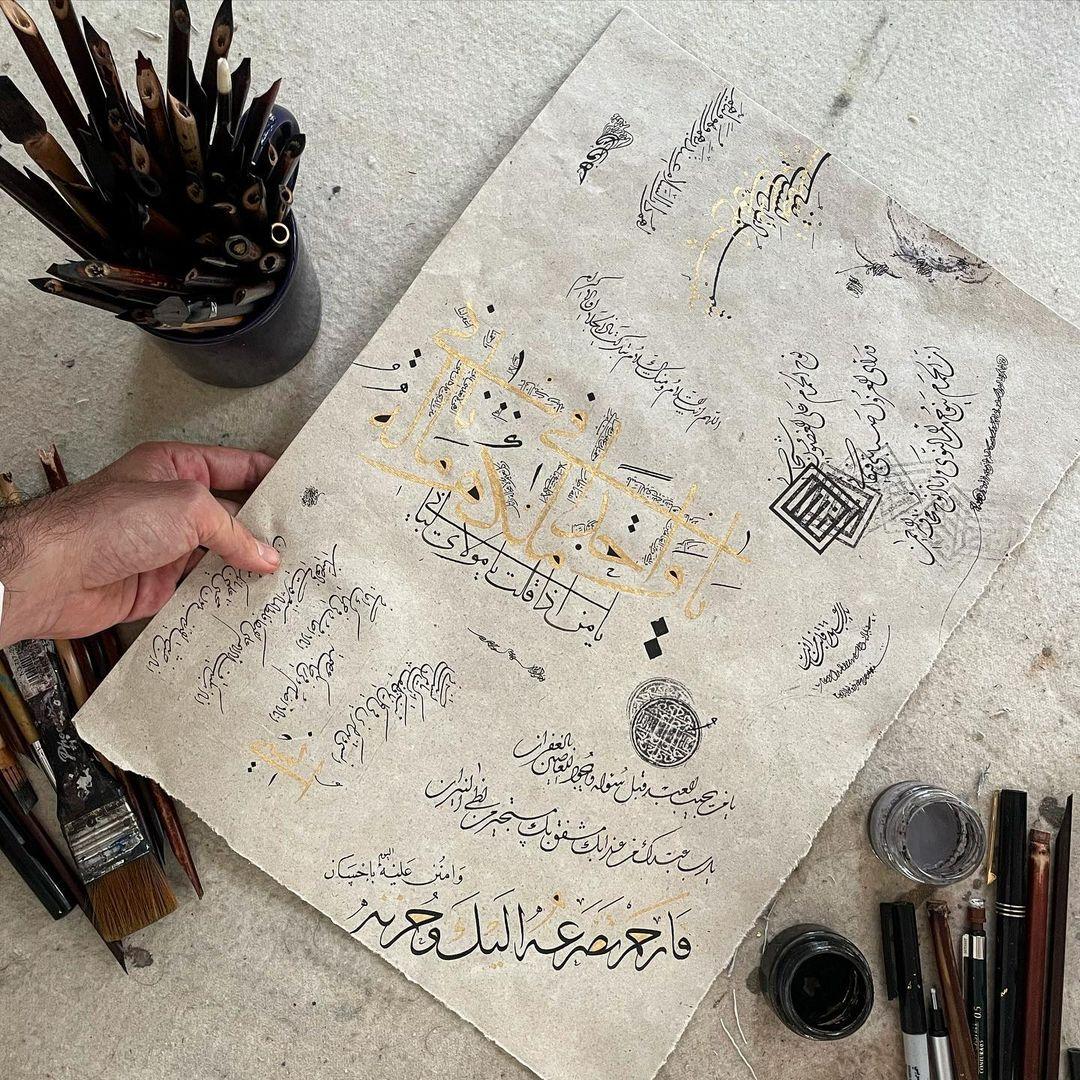 Karya Kaligrafi مشق بانواع الخطوط .. تصفح وقول ايش تعرف من هذه الانواع :)...- jasssim Meraj 1