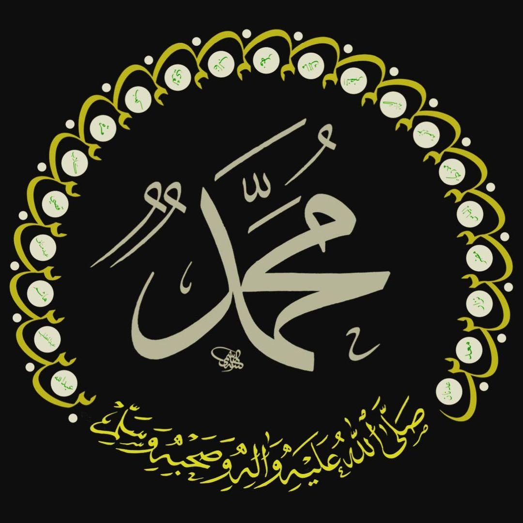 Khat Diwani Ajhalawani/Amr عليه الصلاة والسلام… 958