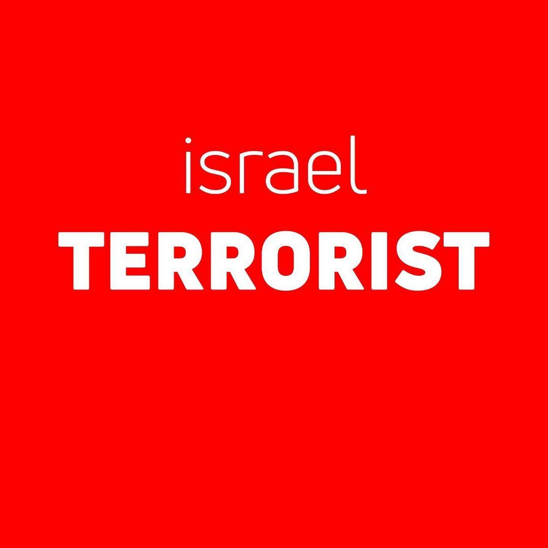 Thuluth Arabic Calligraphy Omeryildizbursa #israelterrorist #islam #filistineözgürlük… 131