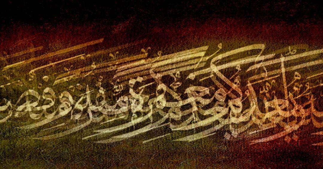 Works Calligraphy Haythamsalmo … 85