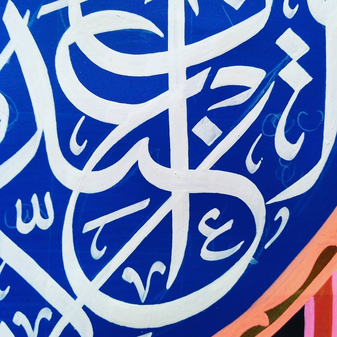 Works Calligraphy Taufik Hasibuan Bagian dri dekorasi….   Saran n koment nya….. … 56