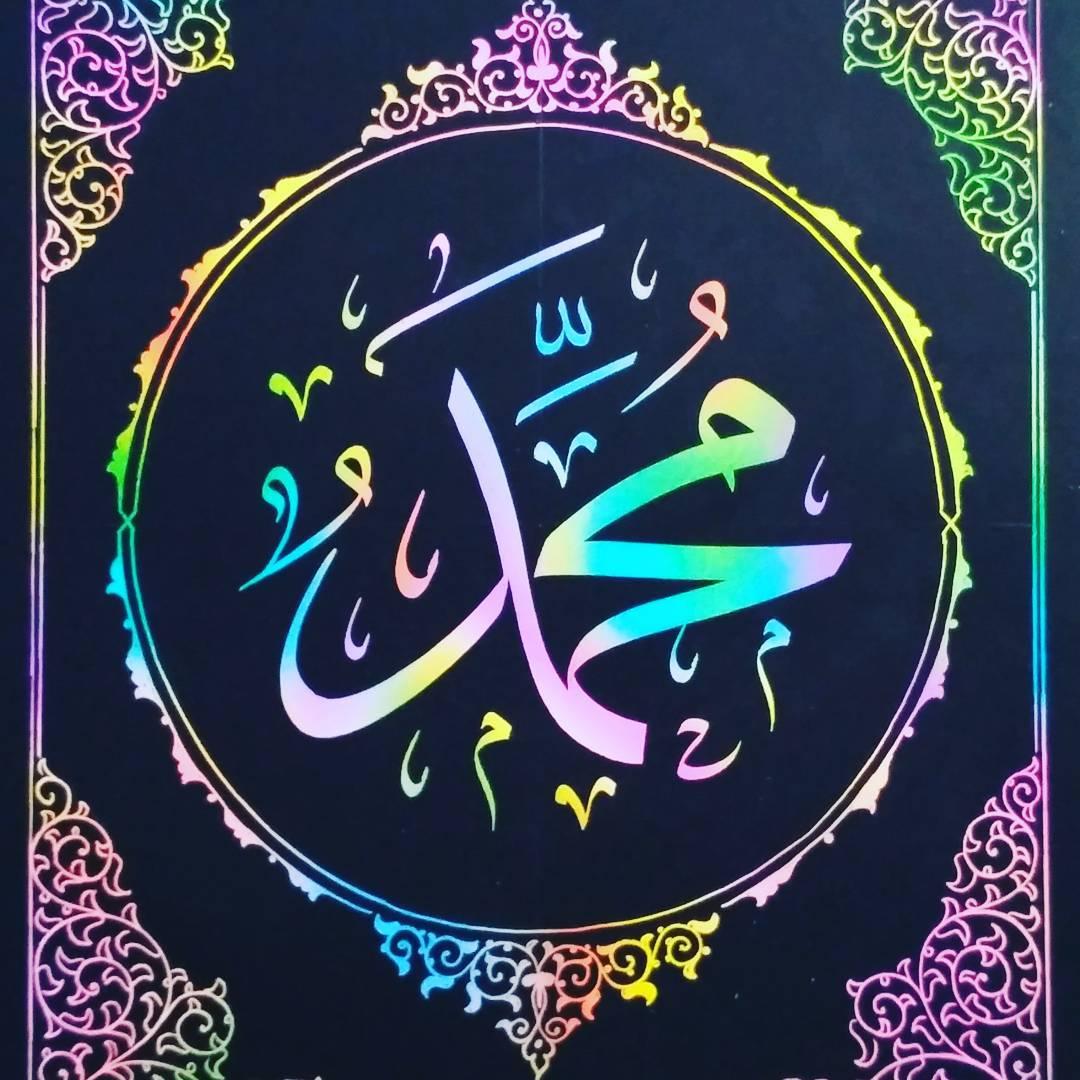 Works Calligraphy Taufik Hasibuan Detail.... ... 25 1