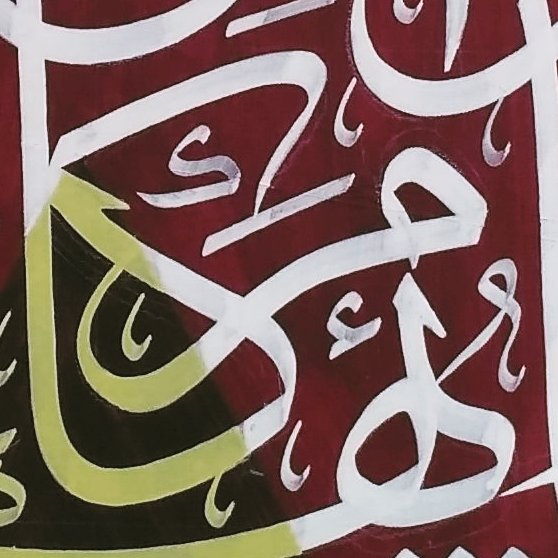 Works Calligraphy Taufik Hasibuan Detail....   Heheheh... 48 1