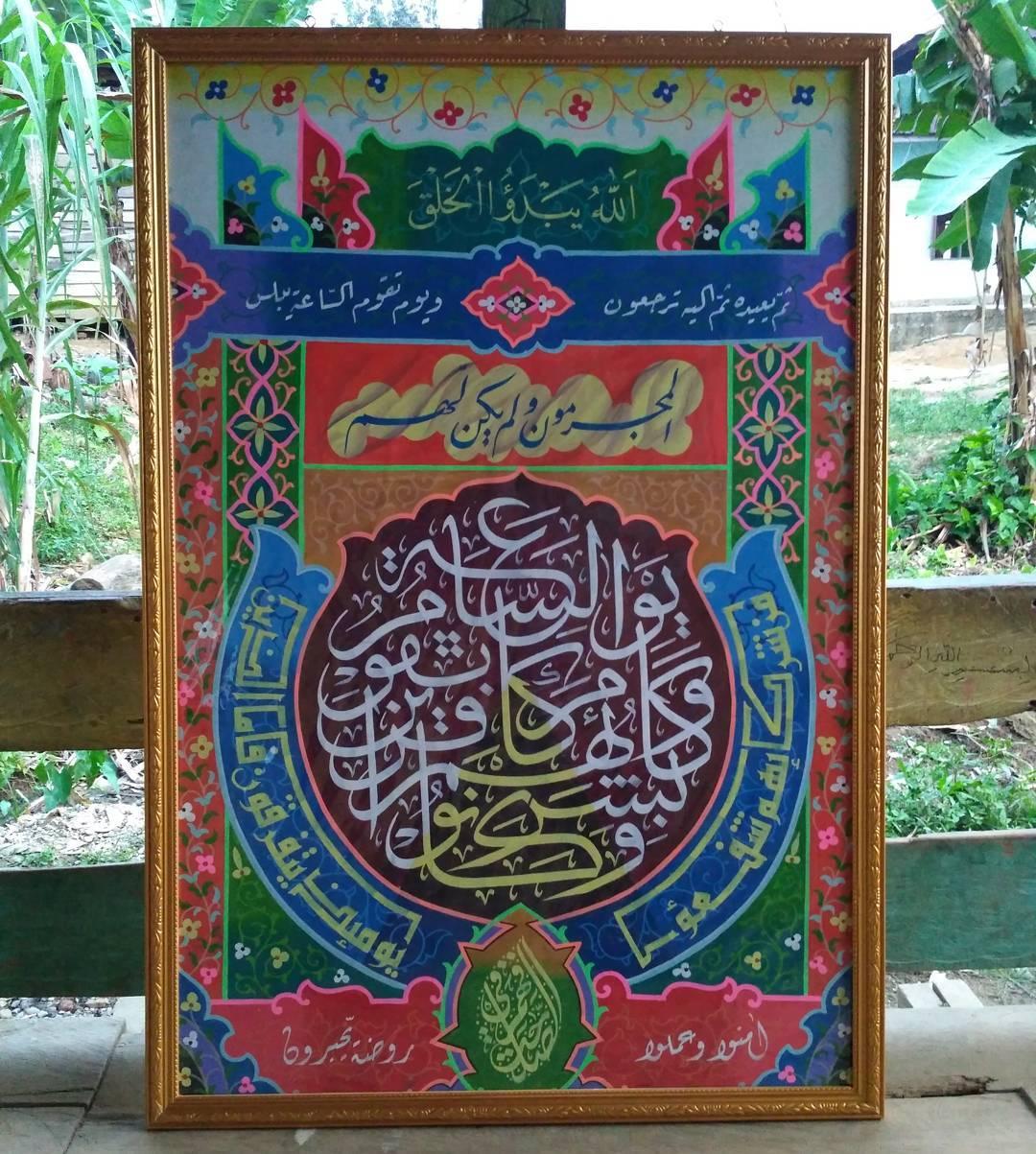 Works Calligraphy Taufik Hasibuan Karya sederhana bbrapa waktu yg lalu.. Baru d kasih bajunya... Heheh... 84 1
