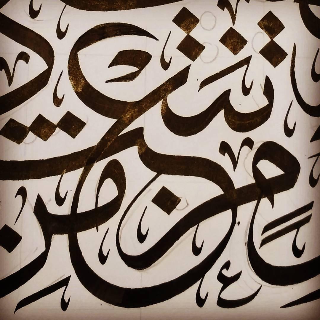 Works Calligraphy Taufik Hasibuan Masyaq. ... 60 1