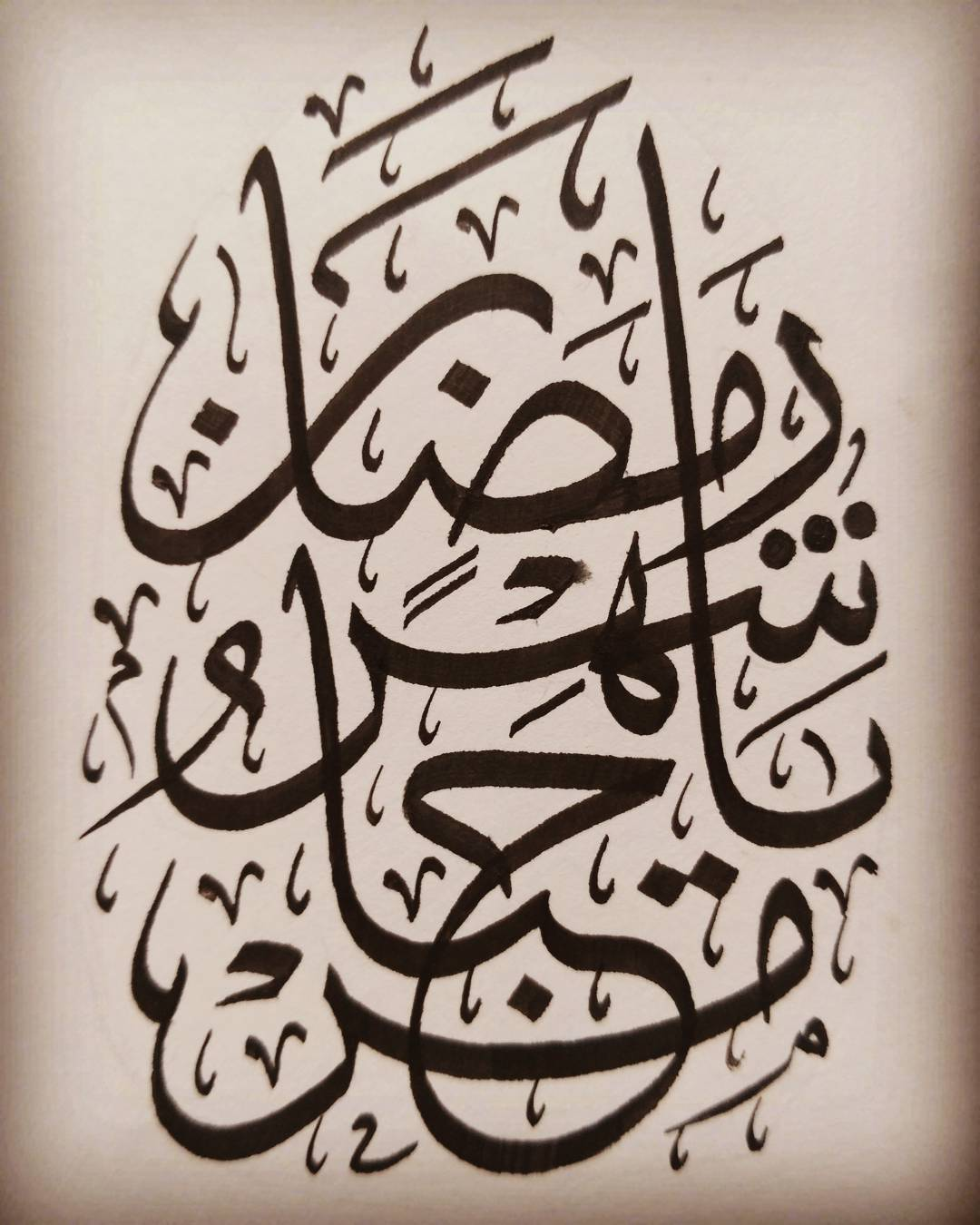 Works Calligraphy Taufik Hasibuan RAMADHAN… # masyaq 2 mm……. 41