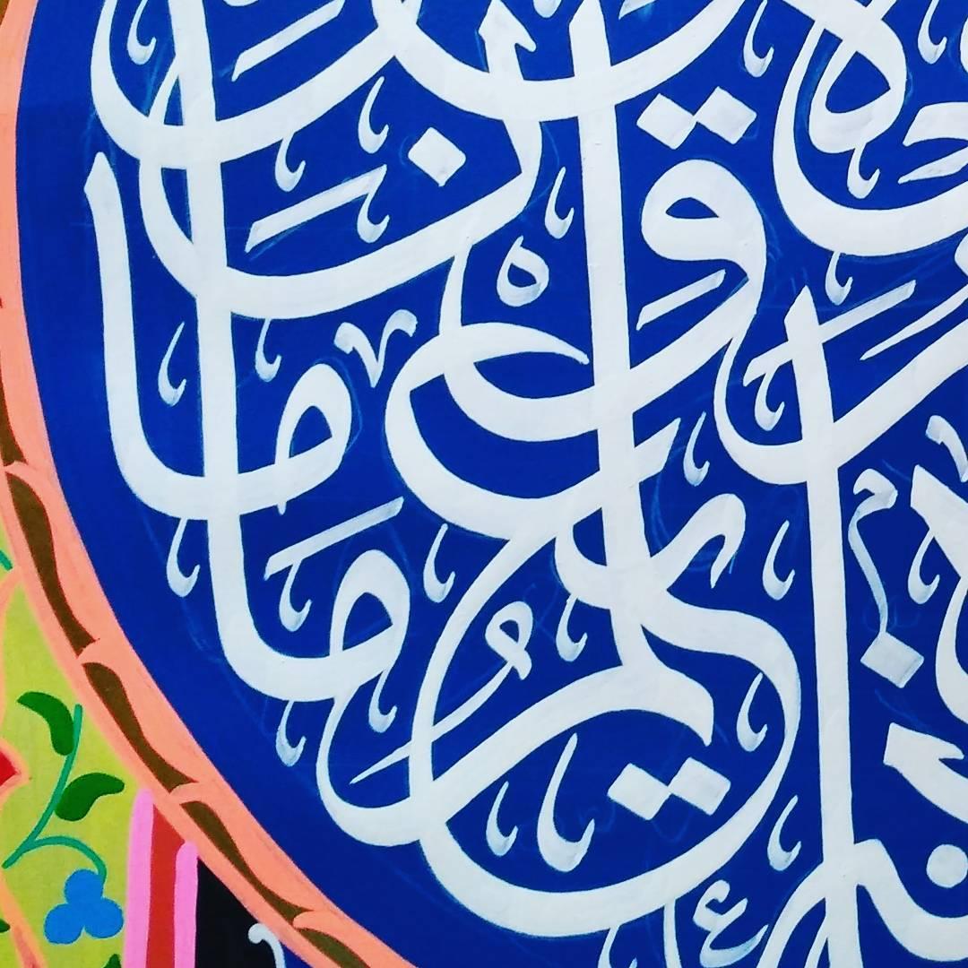 Works Calligraphy Taufik Hasibuan Ya'lam…….. 83
