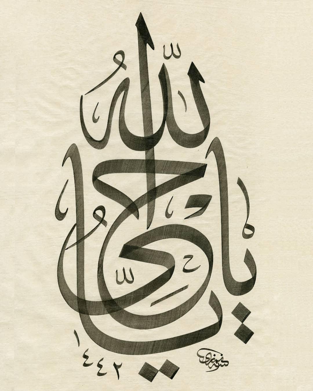 al kattat احمدعلی نمازی  ………… Ya hayyu Ya Allah….. . . . . . . .#islamic #arabicart #bismillahi… 337