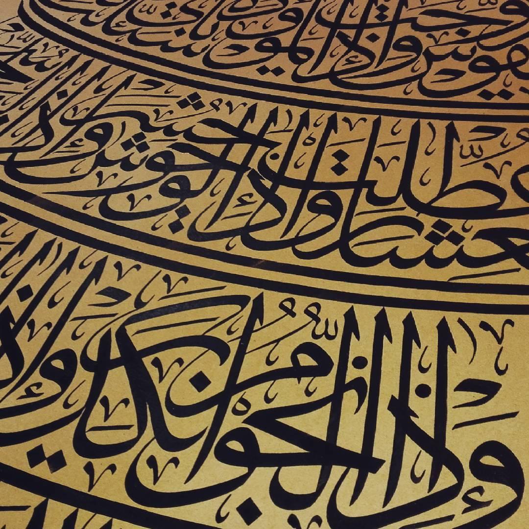khat/hat/kat Tsulust/Thuluth Mothana Alobaydi عمل جديد تحت التنفيذ #خط_عربي #خط_اسلامي #فن_اسلامي #فن #خط #مثنى_العبيدي #خطاط… 304