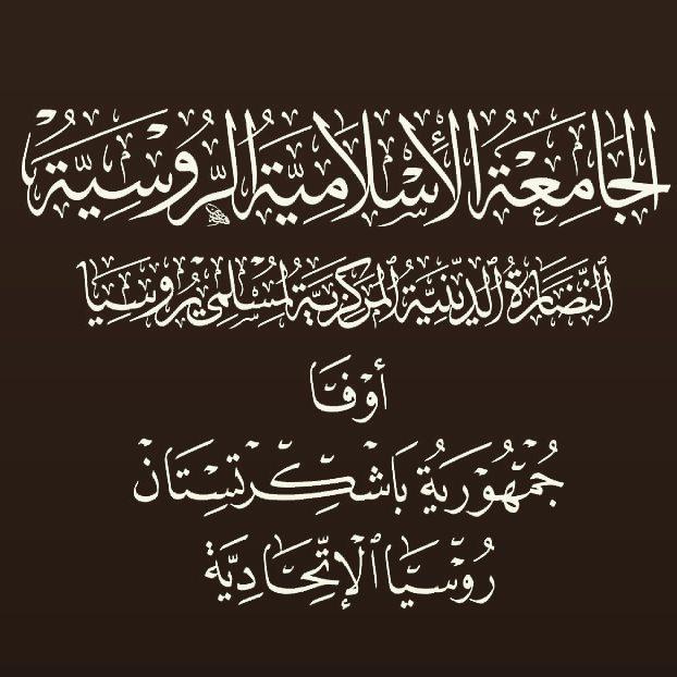 khat/hat/kat Tsulust/Thuluth Mothana Alobaydi عنوان جامعة... 252 1