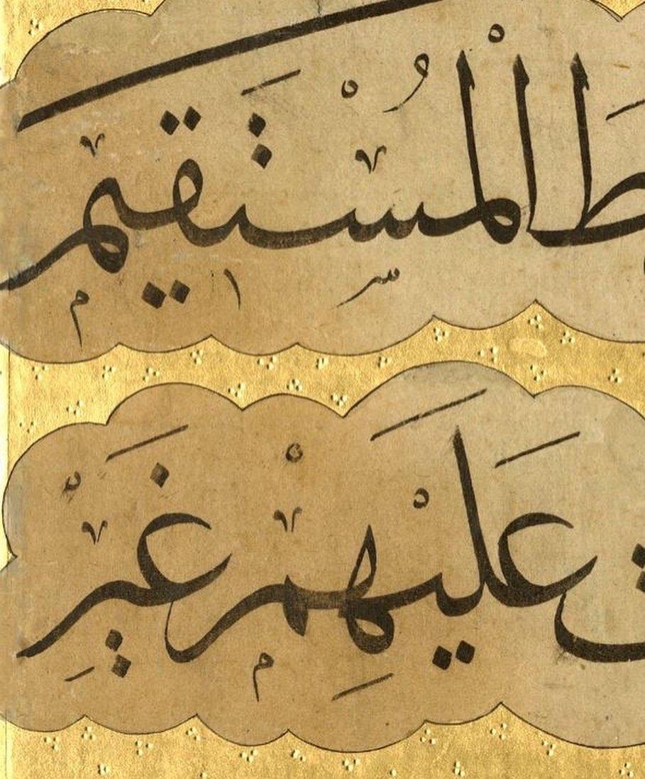 Apk Website For Arabic Calligraphy بِسْمِ اللّٰهِ الرَّحْمٰنِ الرَّح۪يمِ اَلْحَمْدُ لِلّٰهِ رَبِّ الْـعَالَم۪ينَۙ ا... 1441 4
