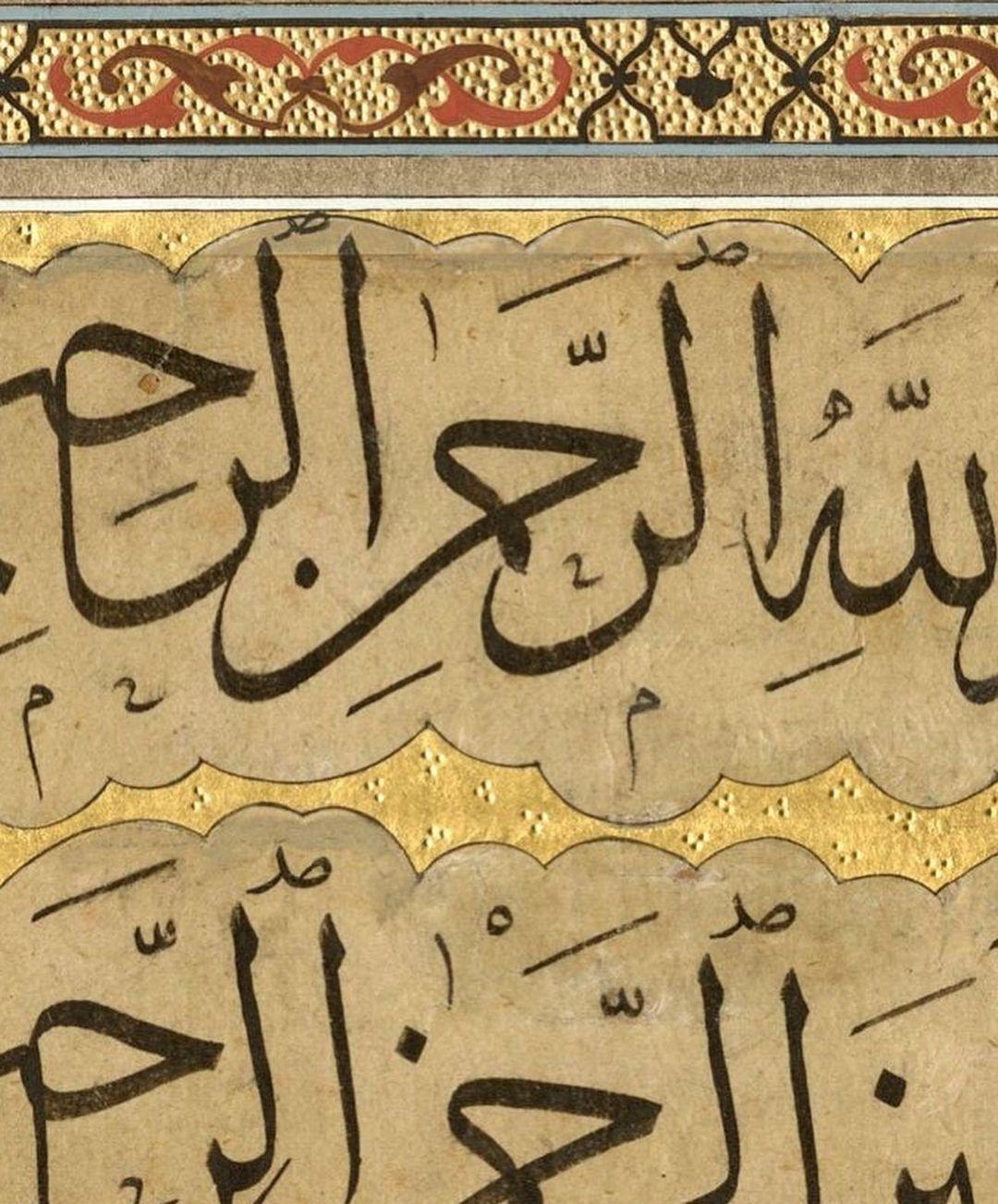 Apk Website For Arabic Calligraphy بِسْمِ اللّٰهِ الرَّحْمٰنِ الرَّح۪يمِ اَلْحَمْدُ لِلّٰهِ رَبِّ الْـعَالَم۪ينَۙ ا... 1441 2