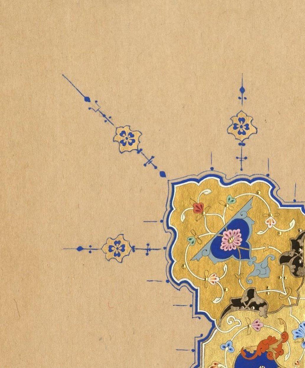 Apk Website For Arabic Calligraphy بِسْمِ اللّٰهِ الرَّحْمٰنِ الرَّح۪يمِ اَلْحَمْدُ لِلّٰهِ رَبِّ الْـعَالَم۪ينَۙ ا... 1441 6