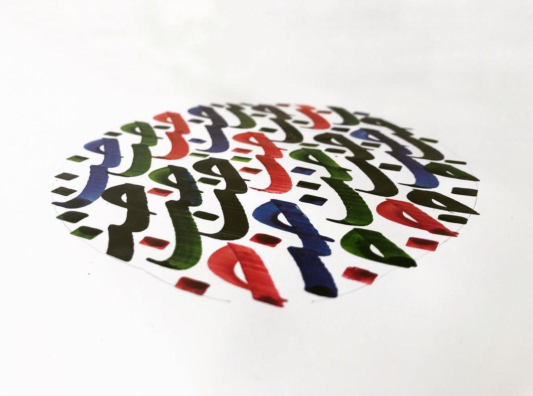 Donwload Photo #typografi #lettering #kalem #tezhip #hüsnühat #hüsnihat #kaligrafi #فن #فنون...- hattat_aa 1