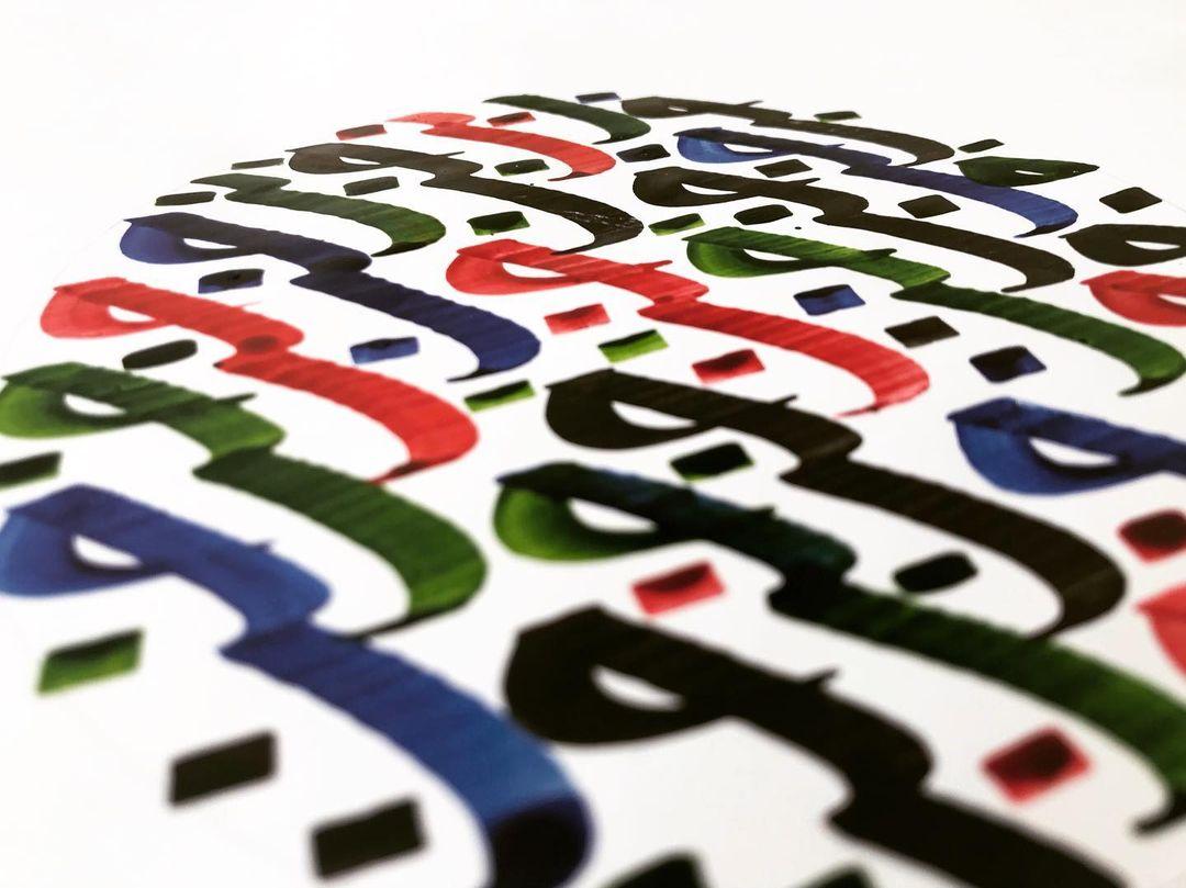 Donwload Photo #typografi #lettering #kalem #tezhip #hüsnühat #hüsnihat #kaligrafi #فن #فنون...- hattat_aa 7