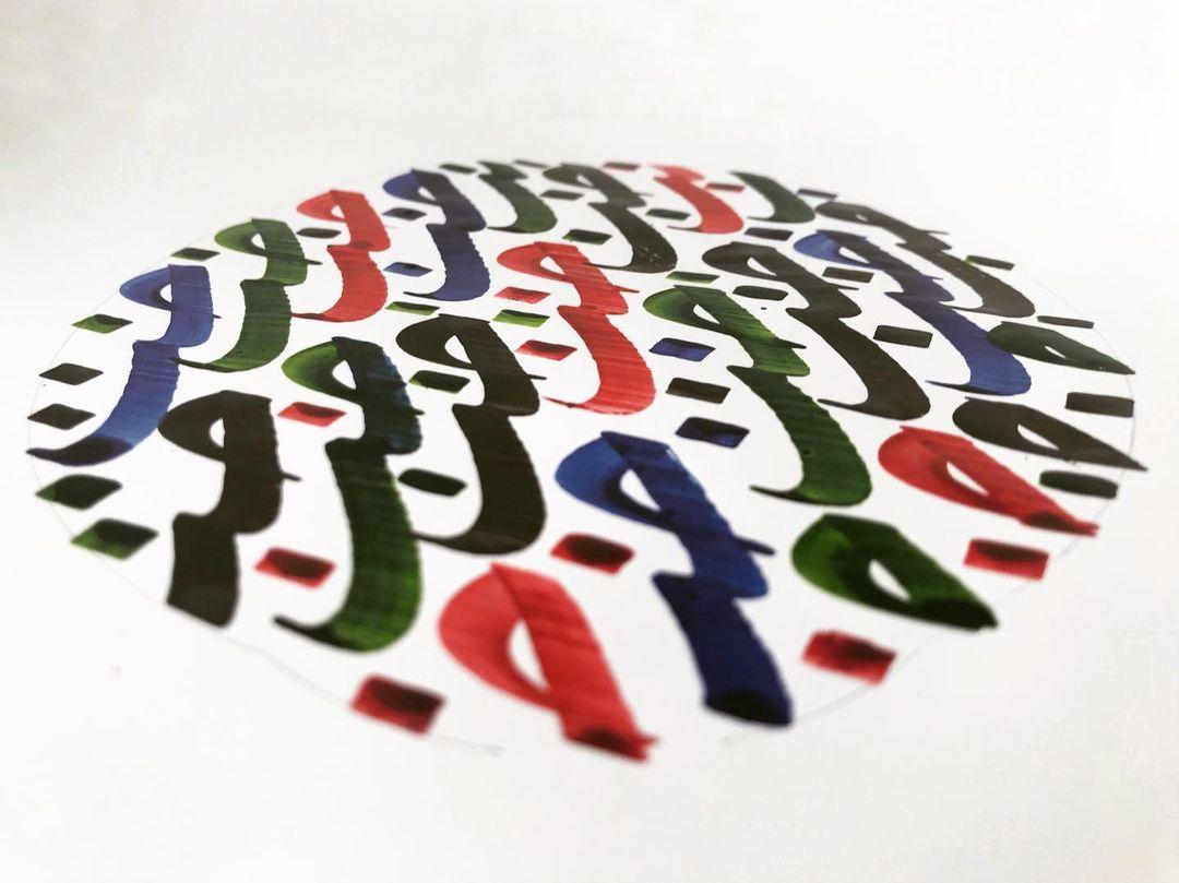 Donwload Photo #typografi #lettering #kalem #tezhip #hüsnühat #hüsnihat #kaligrafi #فن #فنون...- hattat_aa 9