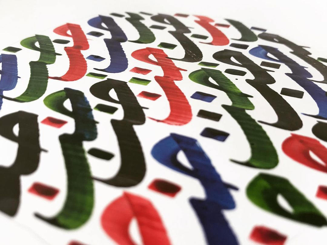 Donwload Photo #typografi #lettering #kalem #tezhip #hüsnühat #hüsnihat #kaligrafi #فن #فنون...- hattat_aa 8