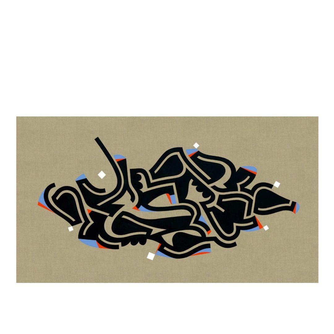 Download Kaligrafi Karya Kaligrafer Kristen Calligraforms. #calligraphy #calligraform #type #wissamshawkat #calligraforms #f…-Wissam