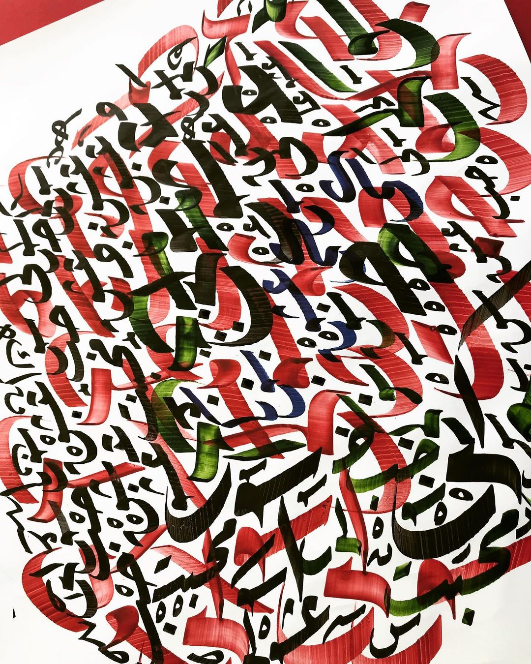 Donwload Photo #exercise #arabiccalligraphy #islamiccalligraphy #tezhip #hüsnühat #hüsnihat ...- hattat_aa 3