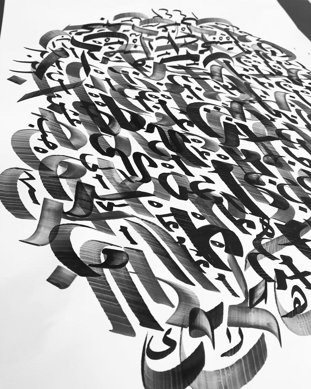 Donwload Photo #exercise #arabiccalligraphy #islamiccalligraphy #tezhip #hüsnühat #hüsnihat ...- hattat_aa 4