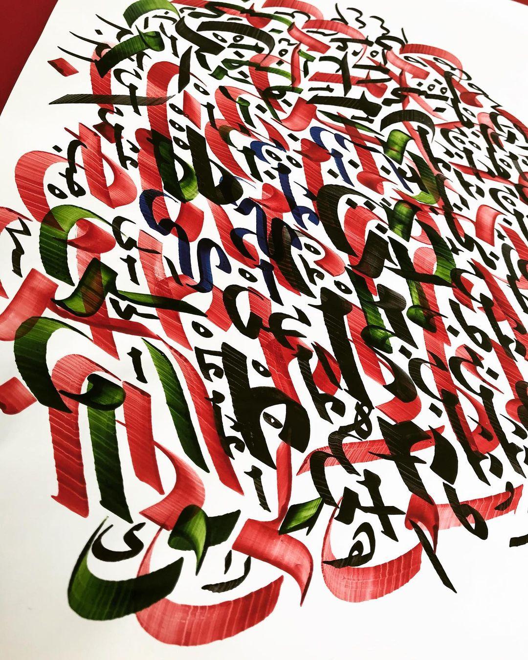 Donwload Photo #exercise #arabiccalligraphy #islamiccalligraphy #tezhip #hüsnühat #hüsnihat ...- hattat_aa 2