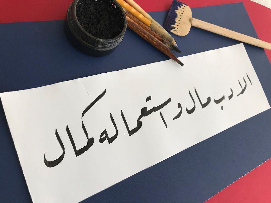 Donwload Photo #typografi #lettering #kalem #tezhip #hüsnühat #hüsnihat #kaligrafi #فن #فنون...- hattat_aa 3