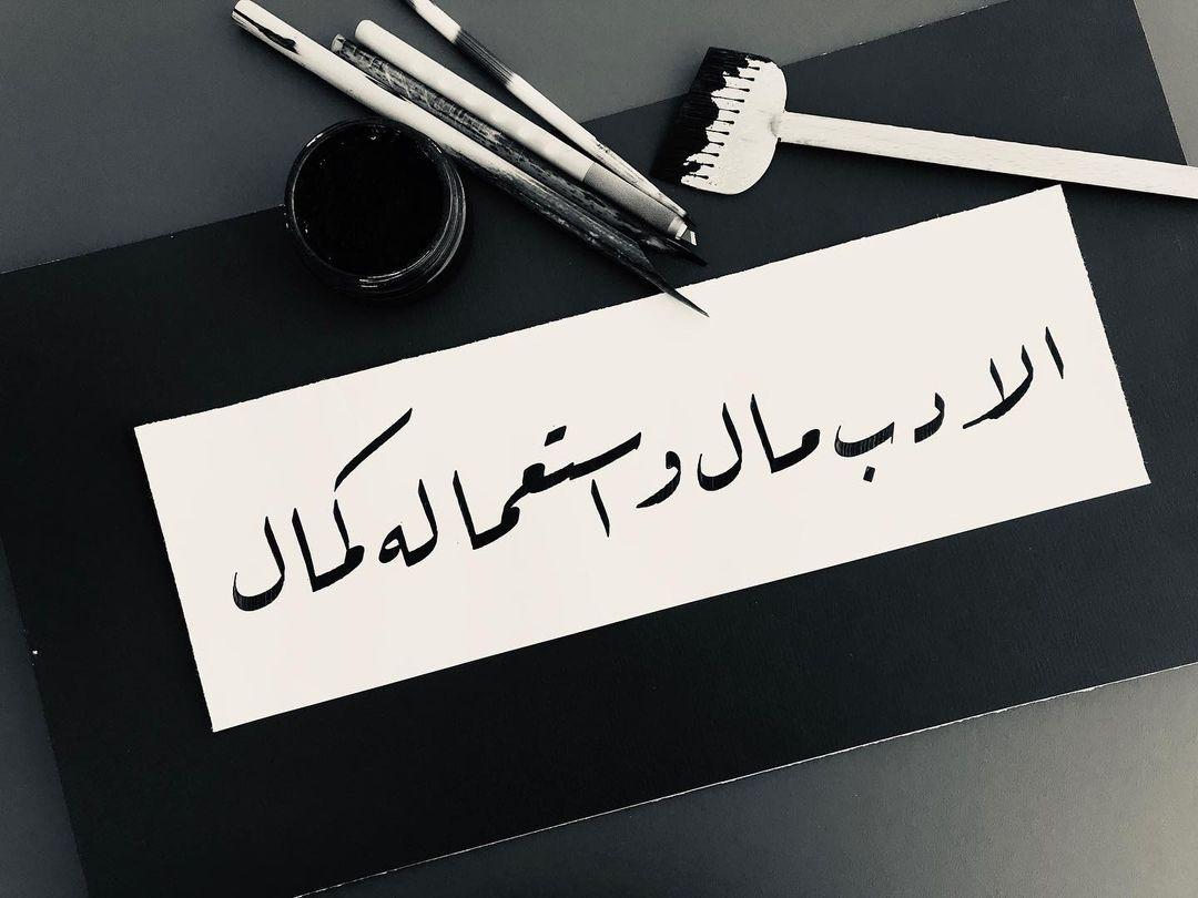 Donwload Photo #typografi #lettering #kalem #tezhip #hüsnühat #hüsnihat #kaligrafi #فن #فنون...- hattat_aa 2