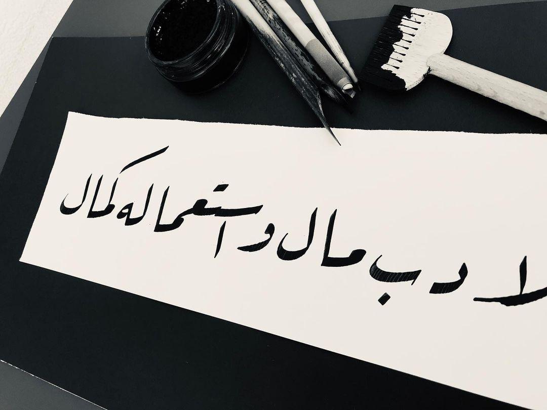Donwload Photo #typografi #lettering #kalem #tezhip #hüsnühat #hüsnihat #kaligrafi #فن #فنون...- hattat_aa 6