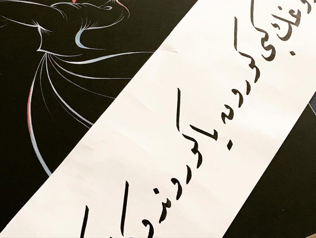 """Donwload Photo """"Ya olduğun gibi görün, ya göründüğün gibi ol !"""" #arabiccalligraphy #islamiccall...- hattat_aa 4"""