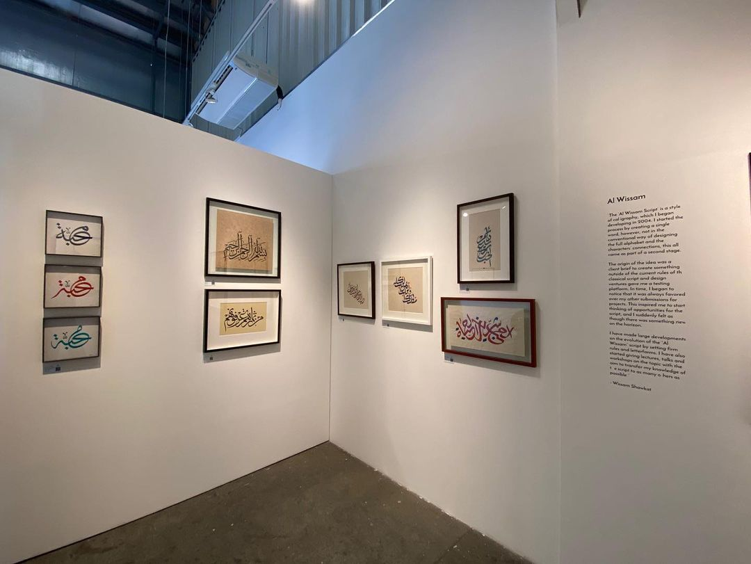 Download Kaligrafi Karya Kaligrafer Kristen And it's a wrap ! Thanks for everyone who attends the show ! #wissamshawkat #art...-Wissam 6
