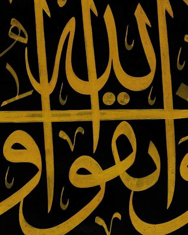 khat/hat/kat Tsulust/Thuluth Mothana Alobaydi #خط_عربي #خط_اسلامي #فن_اسلامي #فن #خط #مثنى_العبيدي #خطاط #الفن_الحديث #الفنان... 232 1