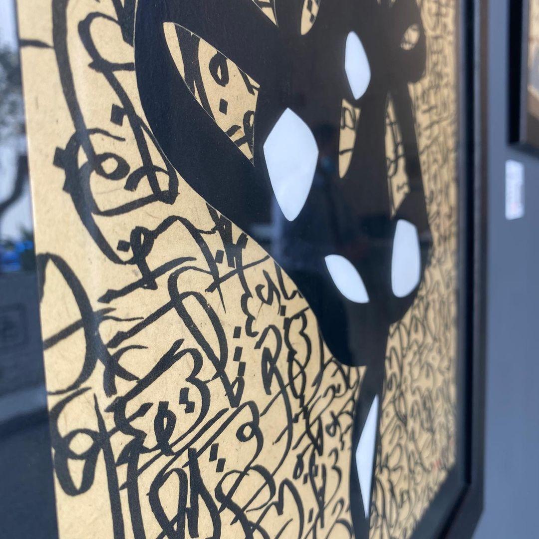 Download Kaligrafi Karya Kaligrafer Kristen Back to Basics |  Wissam Shawkat , a calligraphic journey . The show still on at...-Wissam 3