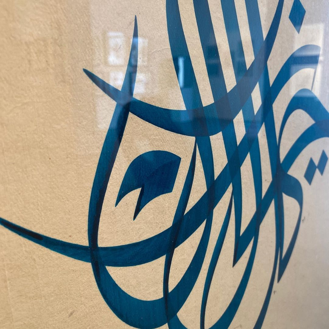 Download Kaligrafi Karya Kaligrafer Kristen Back to Basics |  Wissam Shawkat , a calligraphic journey . The show still on at...-Wissam 5