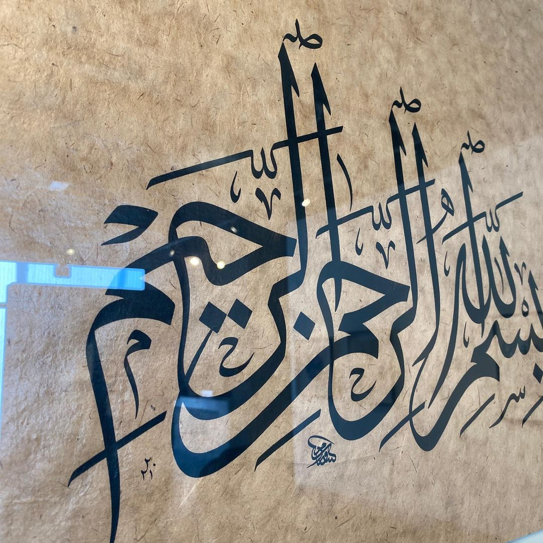 Download Kaligrafi Karya Kaligrafer Kristen Back to Basics |  Wissam Shawkat , a calligraphic journey . The show still on at...-Wissam 6